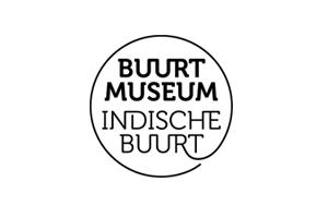 Indische Buurtmuseum